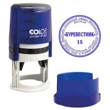 Оснастка для печати Colop, Ø40мм, пластмассовая с крышкой
