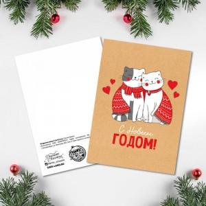 """Открытка-мини """"С Новым Годом!"""" котики, 7,5 х 10,5см"""