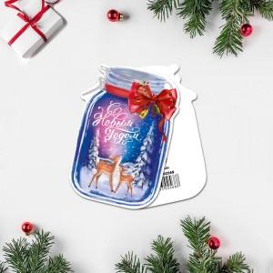Открытка под конфету «С Новым Годом!» банка новогодняя, 9 × 9 см