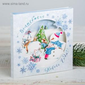 """Открытка подарочная """"Новогодние каникулы"""", 15 х15 см"""