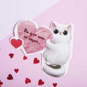 """Открытка-валентинка с письмом """"Ты - просто чудо!"""" белый кот"""