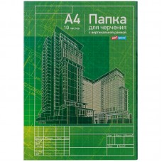 Папка для черчения ArtSpace, 10л., А4, с вертикальной рамкой, 160г/м2