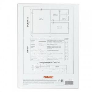 Папка для черчения БОЛЬШОГО ФОРМАТА (297х420 мм) А3, 10 л., 160 г/м2, рамка с вертикальным штампом,