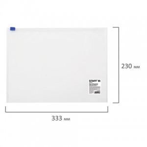 Папка-конверт на молнии А4 (230х333 мм), прозрачная, 0,12 мм, STAFF
