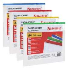 "Папка-конверт на молнии А4 (335х238 мм), карман для визиток, прозрачая, 0,15 мм, BRAUBERG ""Smart"""