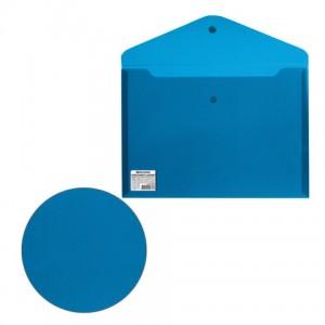 Папка-конверт с кнопкой BRAUBERG, А4, до 100 листов, непрозрачная, синяя, СВЕРХПРОЧНАЯ 0,2 мм