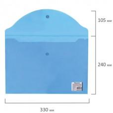 Папка-конверт с кнопкой BRAUBERG, А4, до 100 листов, прозрачная, синяя, 0,15 мм