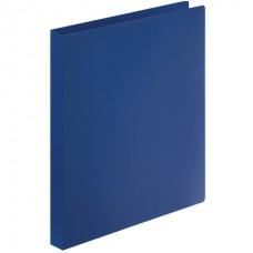 Папка на 4 кольцах STAFF, 25 мм, синяя, до 120 листов, 0,5 мм