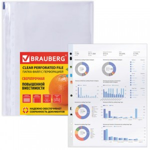 Папки-файлы А4+ BRAUBERG, КОМПЛЕКТ 50 шт., апельсиновая корка, СВЕРХПРОЧНЫЕ, 100 мкм