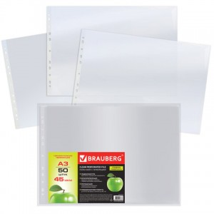Папки-файлы БОЛЬШОГО ФОРМАТА (297х420 мм), А3, ГОРИЗОНТАЛЬНЫЕ, КОМПЛЕКТ 50 шт., 45 мкм, BRAUBERG