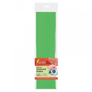 Пористая резина (фоамиран) для творчества, ЗЕЛЕНАЯ, 50х70 см, 1 мм, ОСТРОВ СОКРОВИЩ