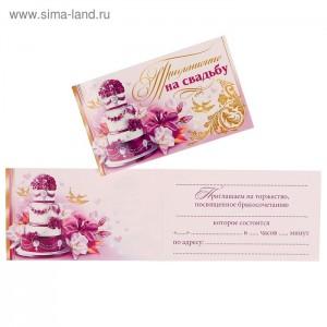 """Приглашение """"На Свадьбу"""" свадебный торт"""