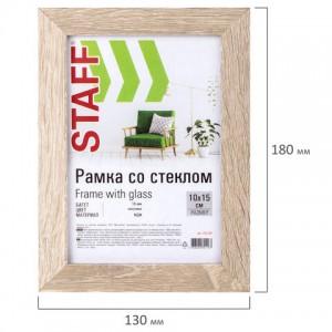 """Рамка 10х15 см """"капучино"""" STAFF """"Grand"""", багет 18 мм, стекло, МДФ"""