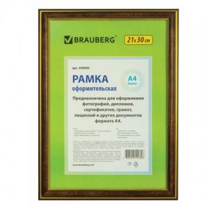 """Рамка 21х30 см, пластик, багет 20 мм, BRAUBERG """"HIT3"""", темный орех с двойной позолотой, стекло"""