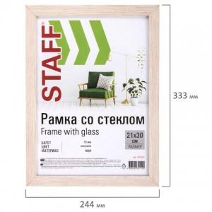 """Рамка 21х30 см """"капучино"""" STAFF """"Grand"""", багет 18 мм, стекло, МДФ"""