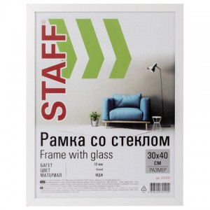 "Рамка 30х40 см, белая STAFF ""Grand"", багет 18 мм, стекло, МДФ"