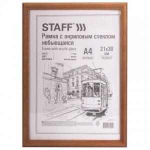 """Рамка деревянная 21х30 см с акриловым стеклом, небьющаяся, багет 17 мм, мокко, STAFF """"Carven"""""""
