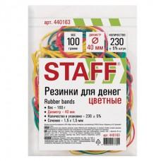 Резинки банковские универсальные диаметром 40 мм, STAFF 100 г, цветные, натуральный каучук