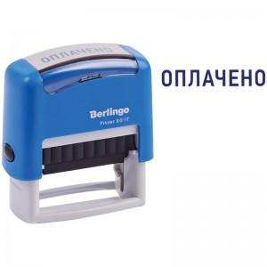 """Штамп Berlingo """"ОПЛАЧЕНО"""" """"Printer 9011T"""", 38*14мм"""