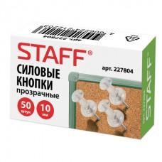 Силовые кнопки-гвоздики прозрачные STAFF, 50 шт.