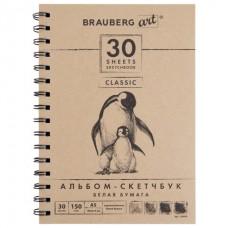 """Скетчбук, белая бумага 150 г/м2, 148х210 мм, 30 л., гребень, BRAUBERG ART """"CLASSIC"""""""