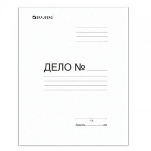 Скоросшиватель картонный BRAUBERG, гарантированная плотность 280 г/м2, до 200 л.