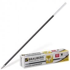 Стержень шариковый BRAUBERG 152 мм, ЧЕРНЫЙ, узел 1 мм, линия письма 0,5 мм