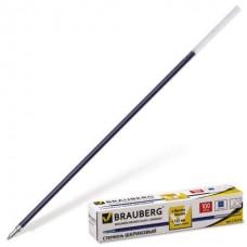 Стержень шариковый BRAUBERG 152 мм, СИНИЙ, узел 1 мм, линия письма 0,5 мм