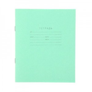 """Тетрадь 12 листов клетка """"Зелёная обложка"""", блок №2 КПК, 58-63 г/м2, белизна 70-75%"""