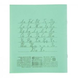 """Тетрадь 12 листов косая линейка """"Зелёная обложка"""", блок №2 КПК, 58-63 г/м2, белизна 75%"""