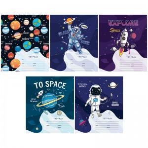 """Тетрадь 12л., клетка ArtSpace """"Космос. Space missione"""""""