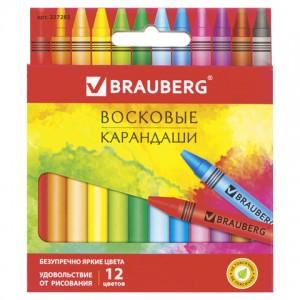 "Восковые карандаши BRAUBERG ""АКАДЕМИЯ"", НАБОР 12 цветов"