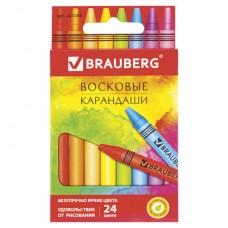 "Восковые карандаши BRAUBERG ""АКАДЕМИЯ"", НАБОР 24 цвета"