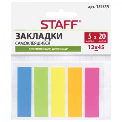 Закладки клейкие STAFF, НЕОНОВЫЕ, 45х12 мм, 5 цветов х 20 листов, в пластиковой книжке
