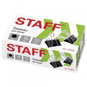 Зажимы для бумаг STAFF, КОМПЛЕКТ 12 шт., 19 мм, на 60 листов, черные